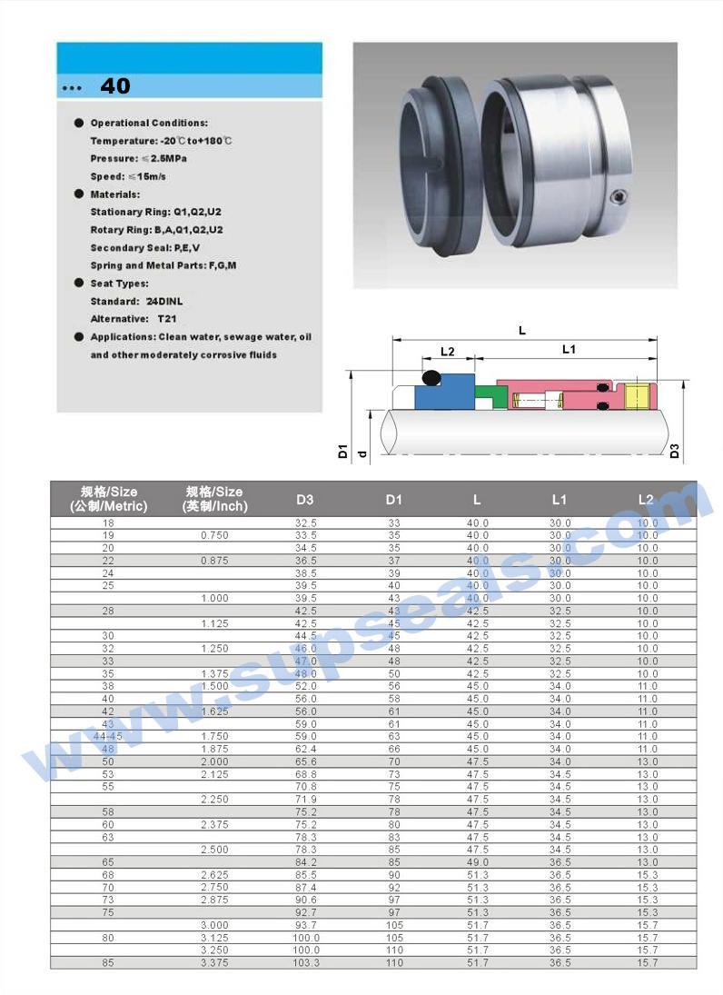Mechanical Seal Style Vulcan 40 Water Pump Mechanical Seal