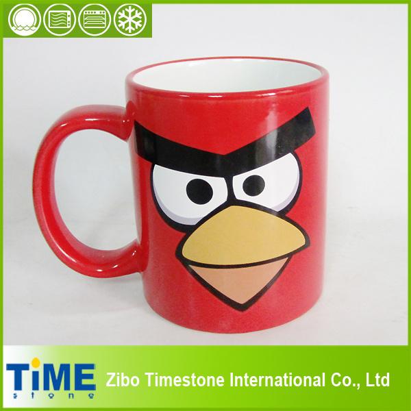 Travel Mug Ceramic Inside