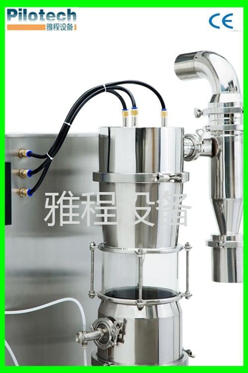 China Price For Lab Granulator Mini Spray Dryer With Fluid