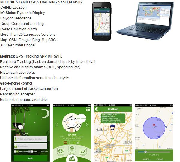 Gps Трекер Для Андроид Скрытый - фото 4