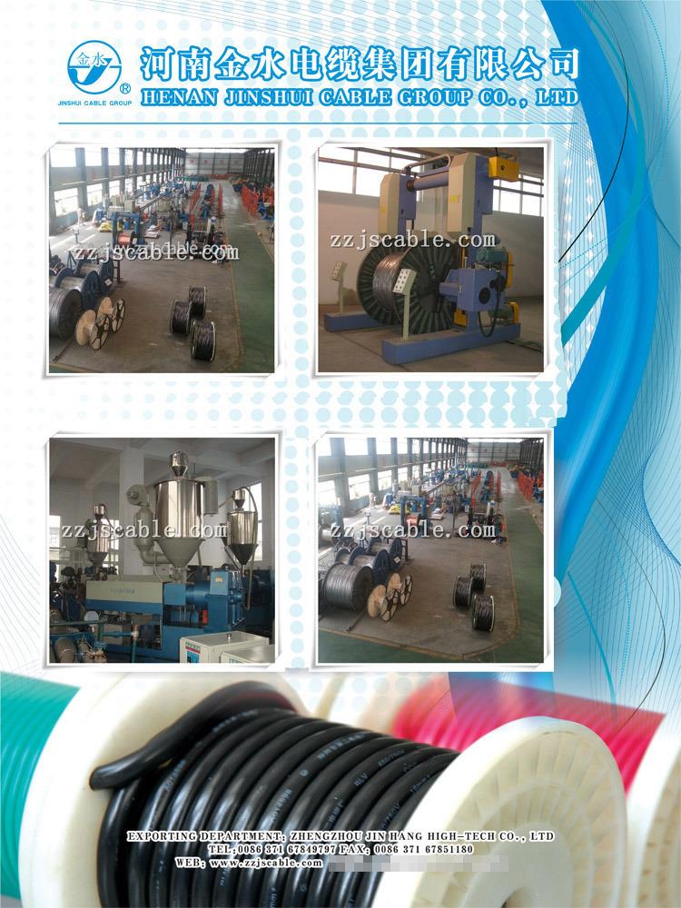 ACSR Conductor (Aluminum Conduct Steel Reinforced)