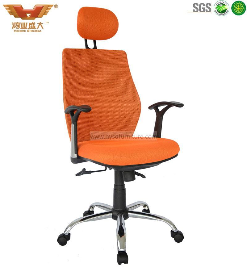 Hot Sale High Back Ergonomic Mesh Office Chair