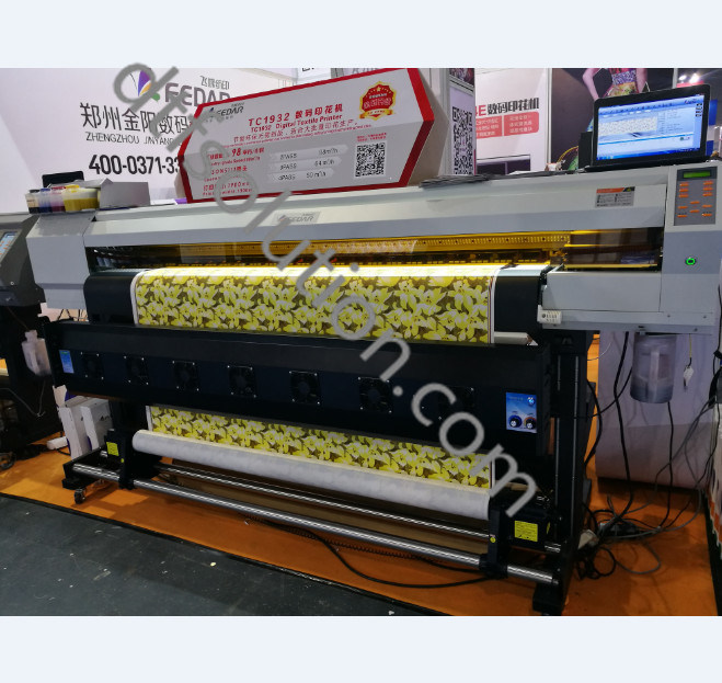 Tc-1932 Sublimation Printing Machine for Polyester Transfering