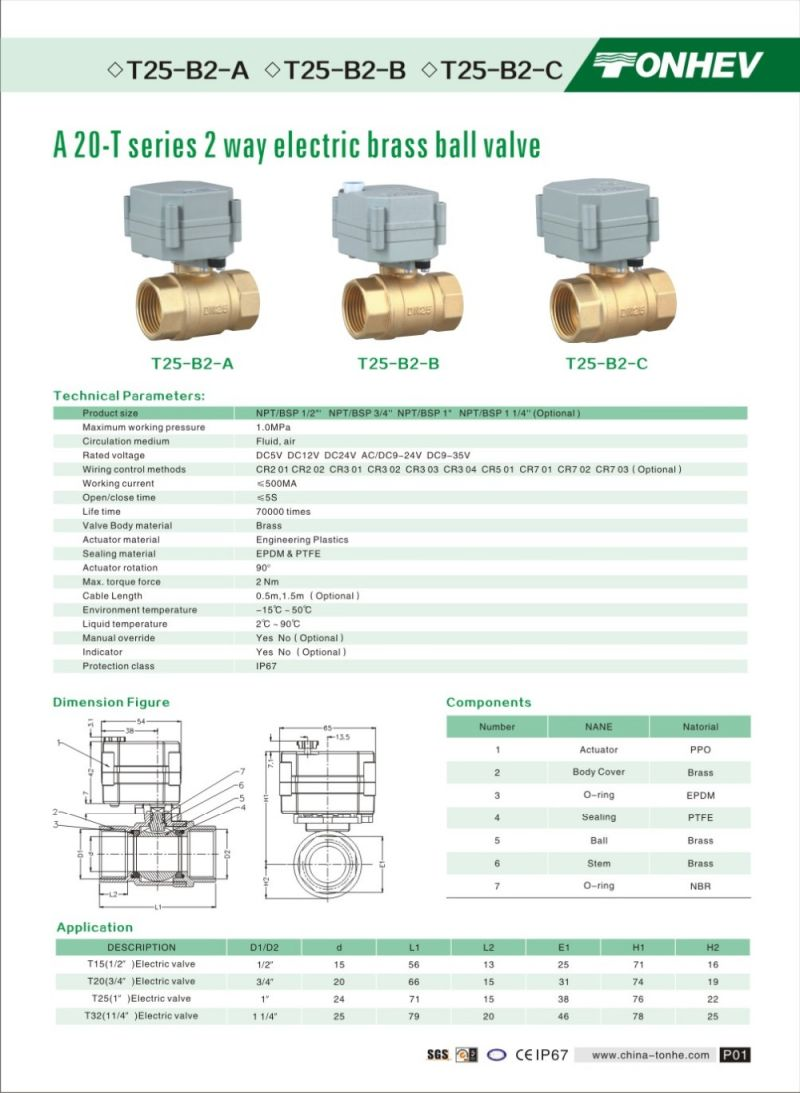 manual heater control valve 5 8