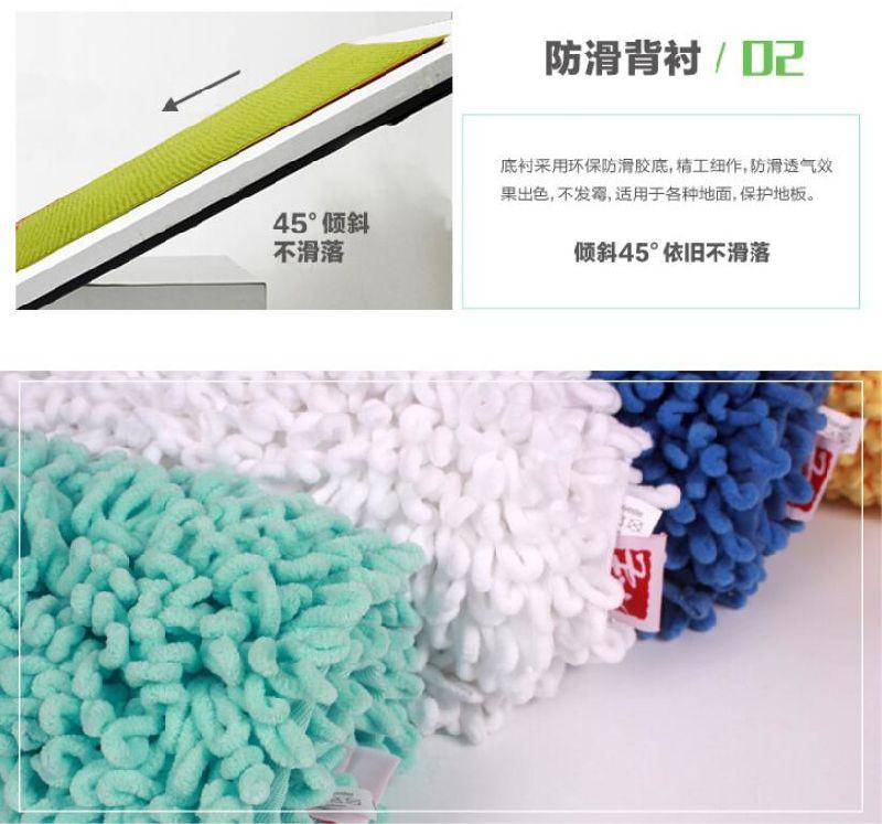 China Microfiber High Quality Chenille Loop Bath Mat