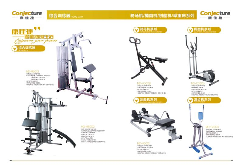 walker machine sport fitness equipment