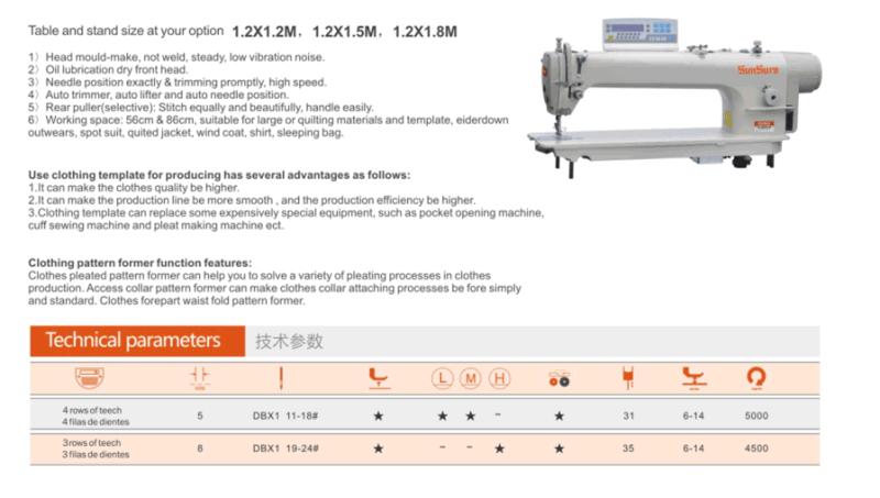 China Long Arm Direct Computer Lockstitch Sewing Machine