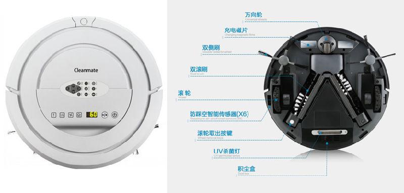 aspirateur automatique intelligent de robot aspirateur automatique intelligent de robot fournis. Black Bedroom Furniture Sets. Home Design Ideas