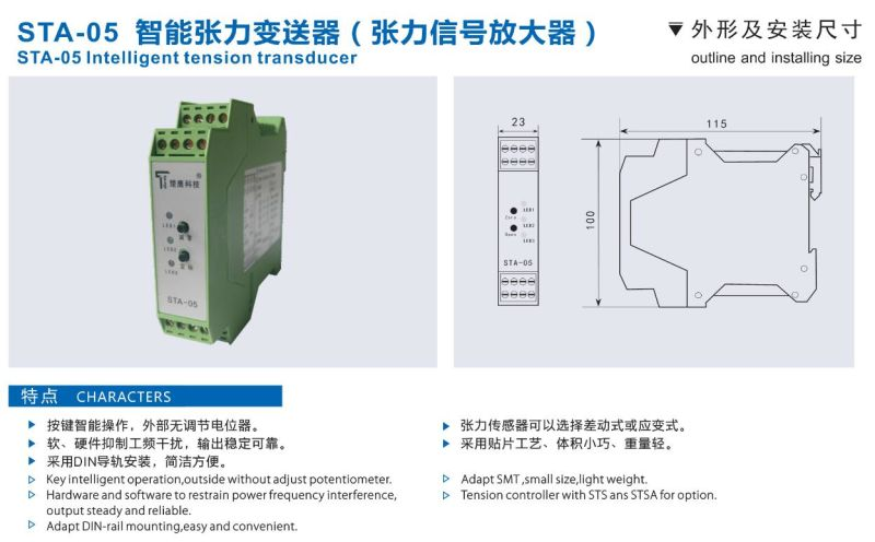 China Best Quality Measuring Amplifier Replace For Erhardt