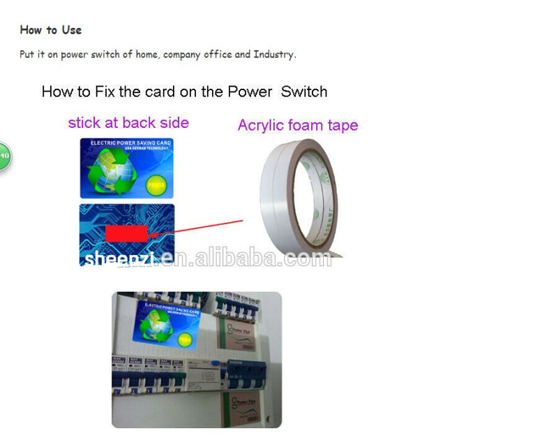 save fuel electricity