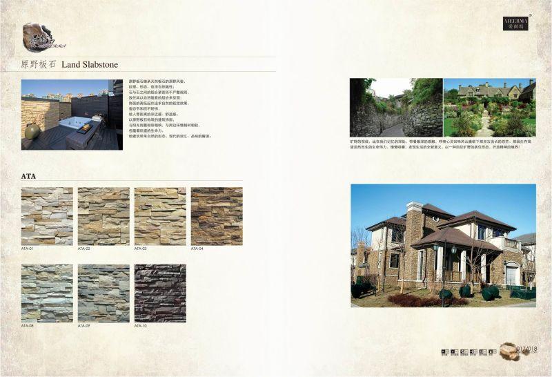 Cultured Stone, Concrete Stone, for Wall Decoration (ATA)