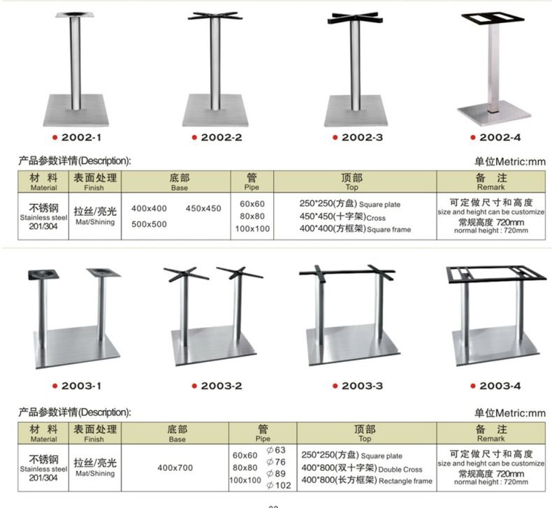 China sh restaurant furniture with cast iron base metal