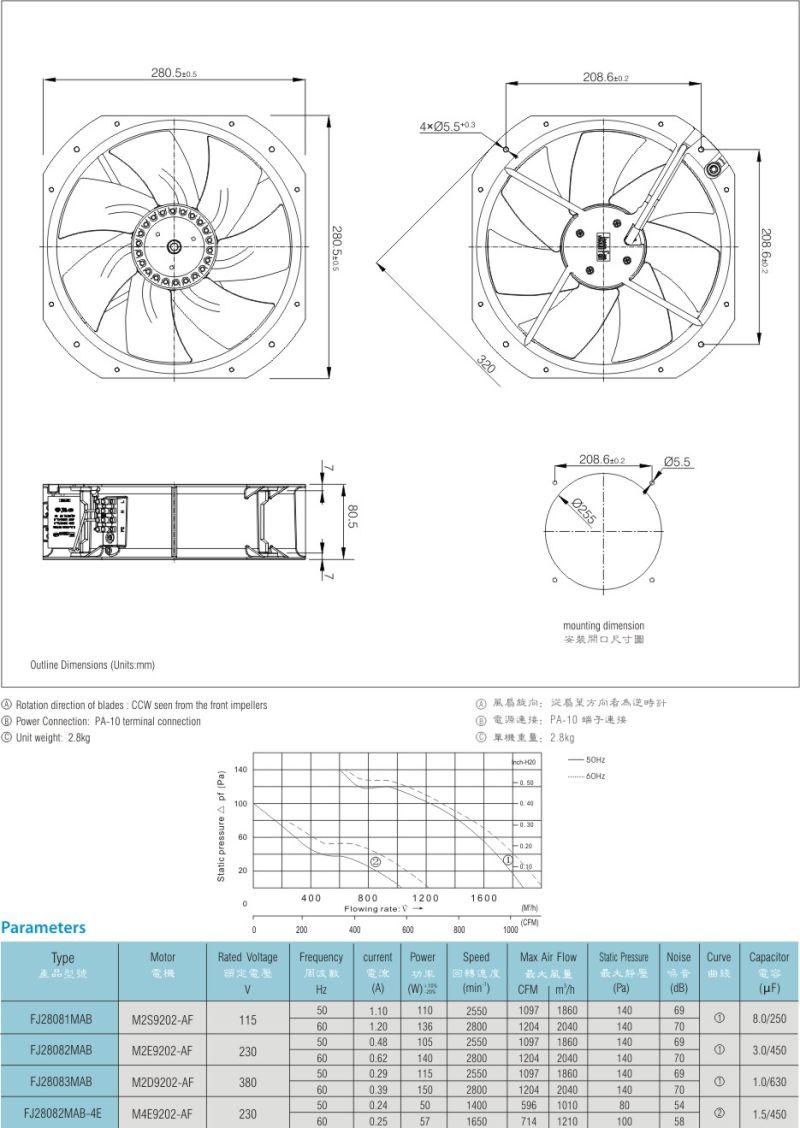 Axial Fan 115V UL (FJ28081MAB)