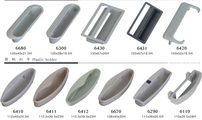 Grey/Black ABS Plastic Cabinet Holder