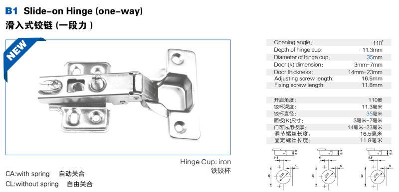 FOB USD: Negotiable (B1) One Way Hinge Slide On Furniture Hinge