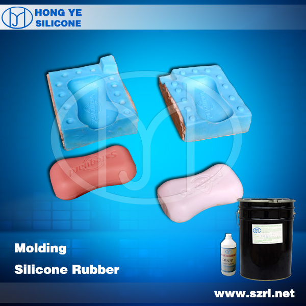 Liquid Silicone Rubber for Soap Mould Making