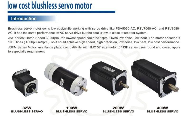 8 Pole Electric Blac Brushless Servo Motor
