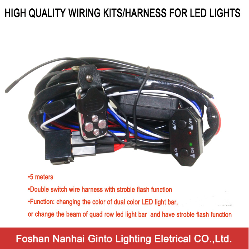 Double Switch Wire Harness with Stroble Flash Function WK005 double led wiring harness led light harness \u2022 indy500 co  at webbmarketing.co
