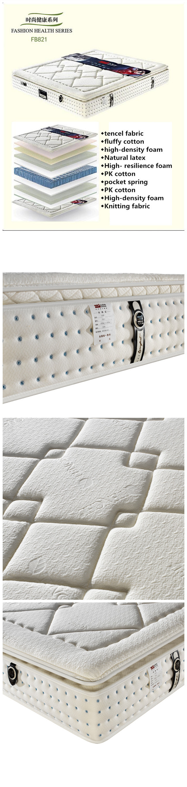 100premium natural latex pock spring mattress with high grade tencel fabric cover for living