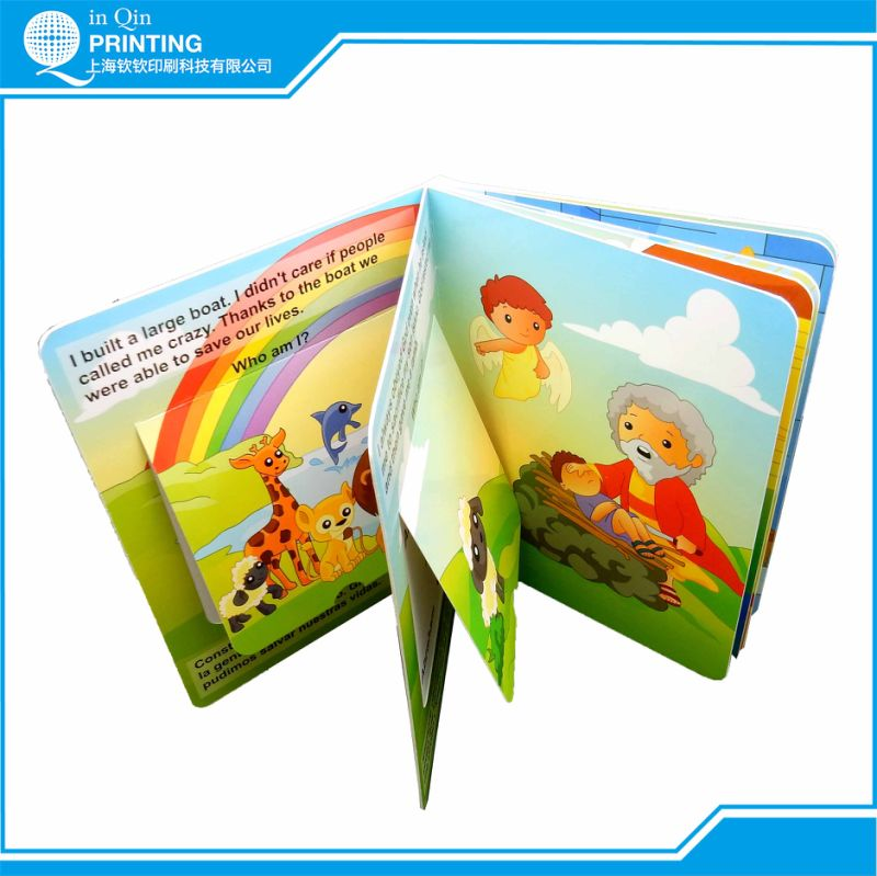 hardcover cardboard children book printing - Printing With Children