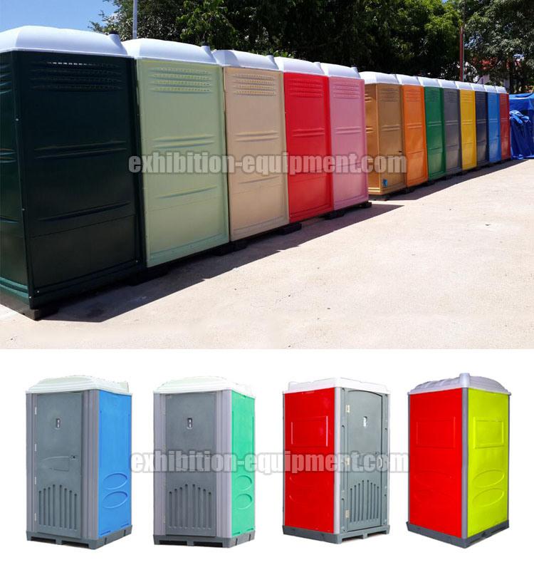 Portable Toilet Exhibition : China prefab rotomold outdoor plastic portable toilet for