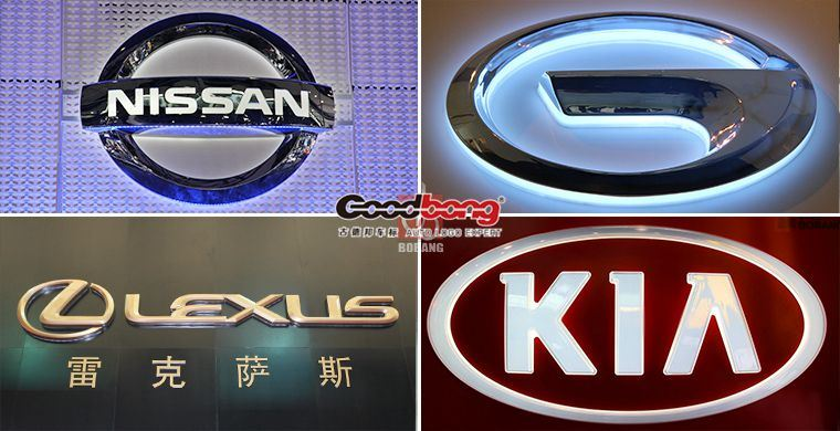 China Car Logo With Their Name High Quality Metal Logo Car Sign - Car sign with names