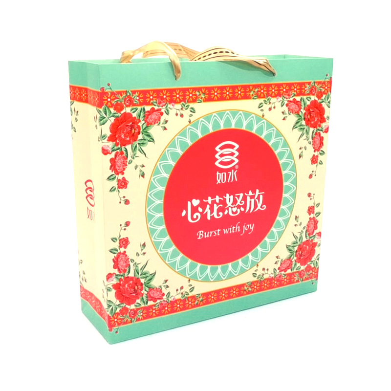 Folding Gift Paper Packaging Rigid Box. pictures & photos