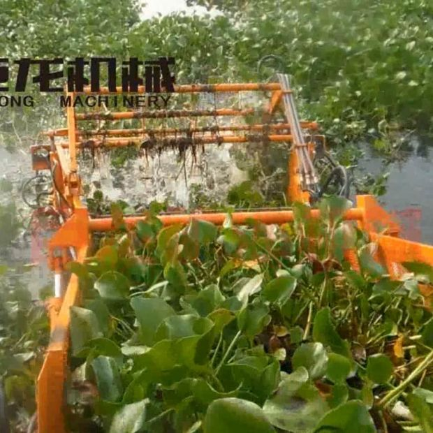 Julong New Aquatic Weed Harvester for Cleaning Water Plants pictures & photos
