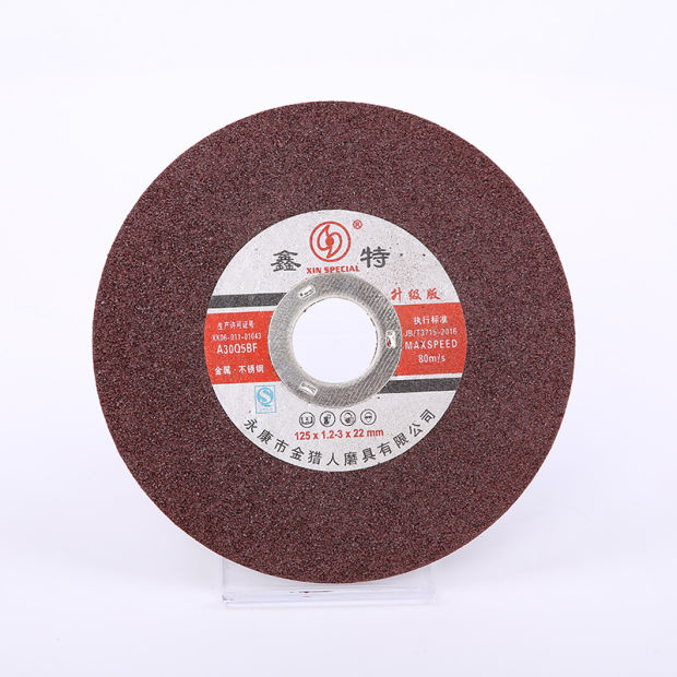 Abrasives Polishing CBN Buffing Cut off Flap Cutting and Grinding Wheel pictures & photos