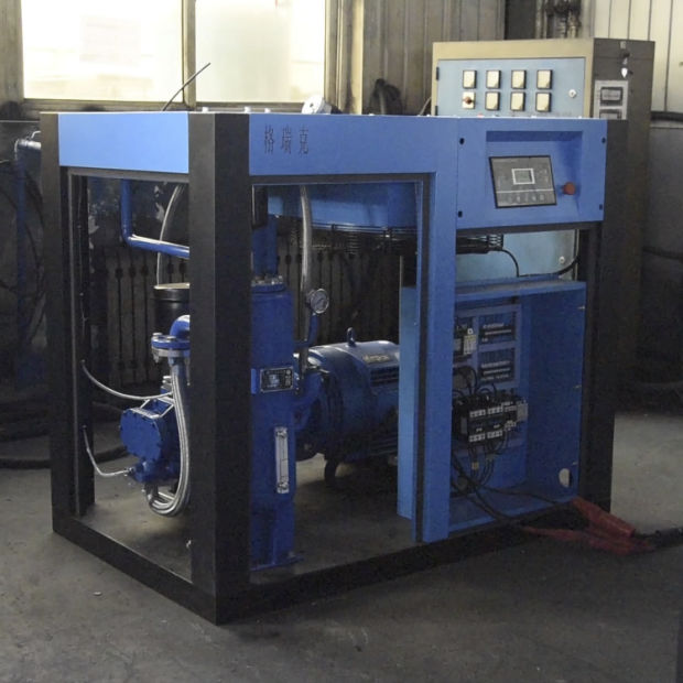 Great Brand AC Screw Air Compressor with Best Quality and Lower Price pictures & photos
