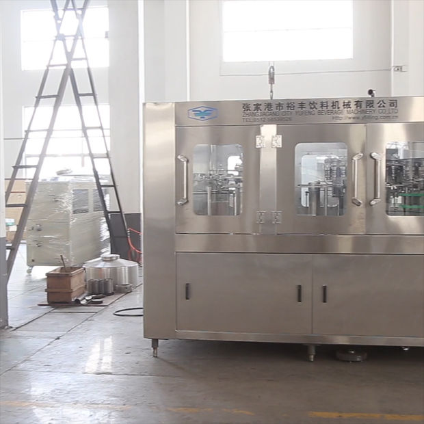 Zhangjiagang Bottle Line Plant Beverage/Juice/ Carbonated Drink Soda/Soft Drink/Water Mineral Pure Water Liquid Filling Automatic Bottling Machine pictures & photos
