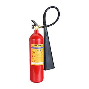 Fire Extinguisher (MT10)