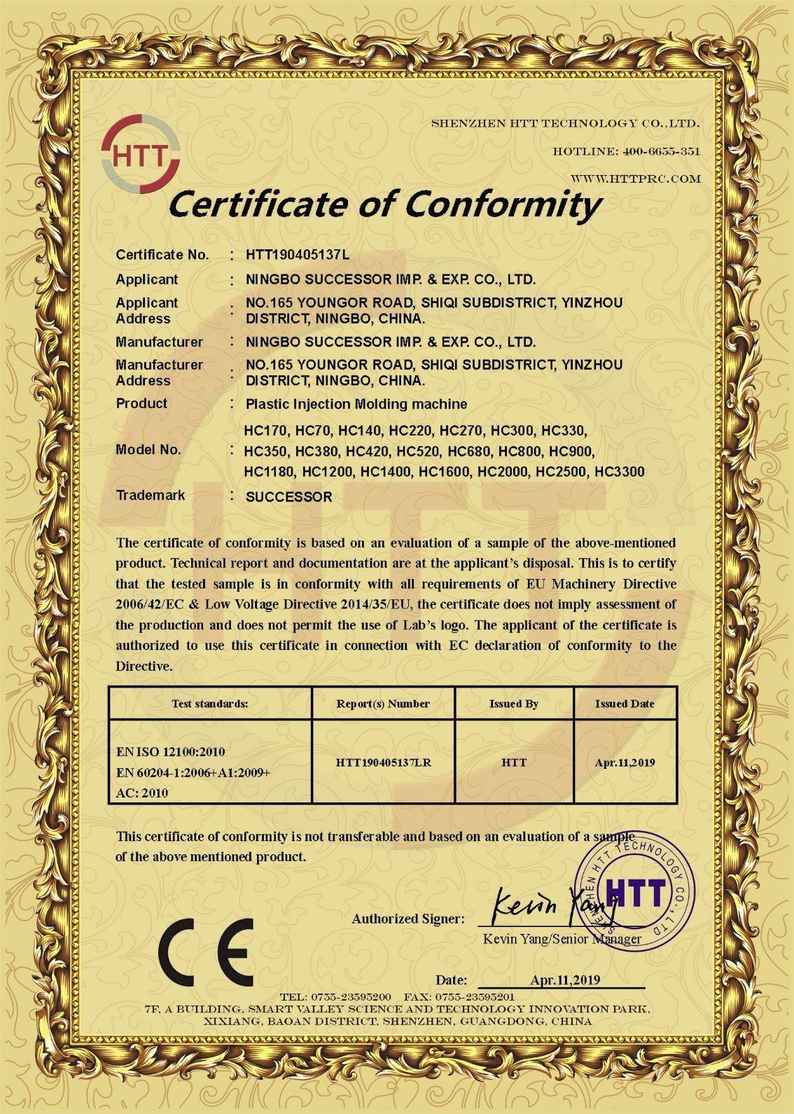 CE certificate of our Injection Molding Machine