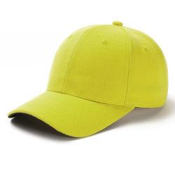 Wholesale Customization Light Yellow Sports Cap Baseball Caps, You Can Customize The Logo
