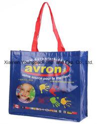 Promotional Custom Printed Advertising PP Plastic Woven Tote Bag