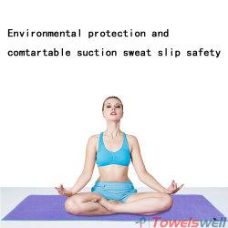 Non Slip Absorbent Microfiber Hot Yoga Towel
