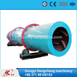 Certificate ISO High Efficiency Rotary Cooling Machine Price