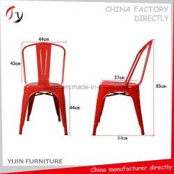 Good Price Hot Sale Sheet Metal Dining Furniture (TP-40)