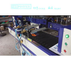 High Quality Plastic Flame Treatment Machine (TM-S)