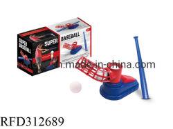 Hot Sale Sport Baseball Launcher Machine Training Toy
