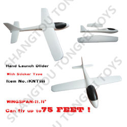 Hang Glider Price China Hang Glider Price Manufacturers Suppliers