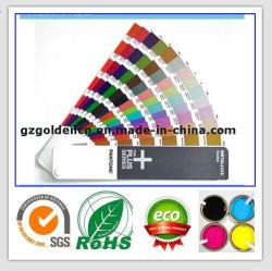 Chinese Economic Web Offset Printing Ink