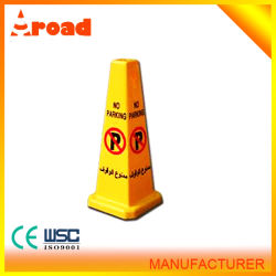 Factory Directly Sale Plastic Floor Cone with Sign