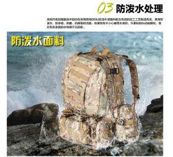 Classical Design! Urban Popular Military Tactical Water-Proof European Multicam Tactical Hiking Shoulder Camping Backpack