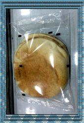 Automatic Big Size Cake Russian Tiramisu Cake Horizontal Packing Machine
