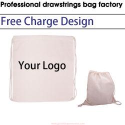 Nature Cotton Bag, Sport Bag, Bike Bag, Gift Bag, Promotional Bag, Clothes Bag