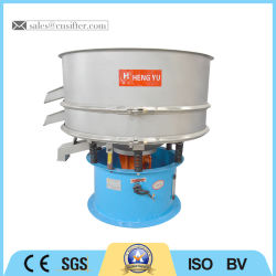 Liquid Rotary Palm Oil Vibrating Screen for Slurry