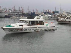China Passenger Ferry, Passenger Ferry Manufacturers