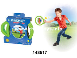 Children Sport Fun Toy Catch Ball Outdoor Toys Item (148513)
