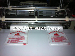 Heat Sealing Cold Cutting Automatic Plastic Bag Making Machine